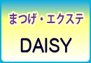 DAISY eye salon